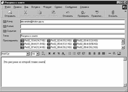 Программа Для Открытия Файлов Dbx